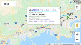 Screenshot_20200126-182358.png
