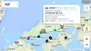 Screenshot_20200211-201015.png